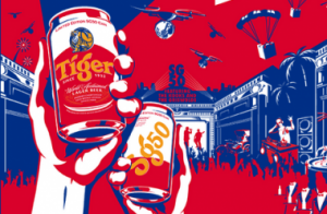 Tiger SG50 Event Poster